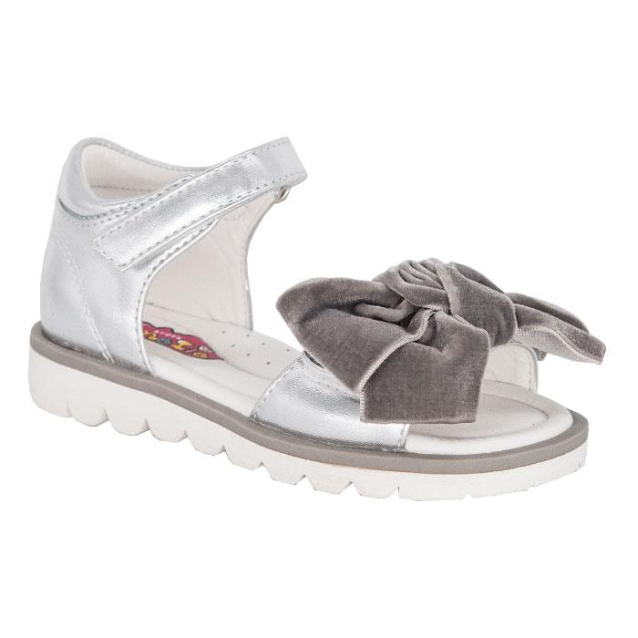 Dečije cipele D2052