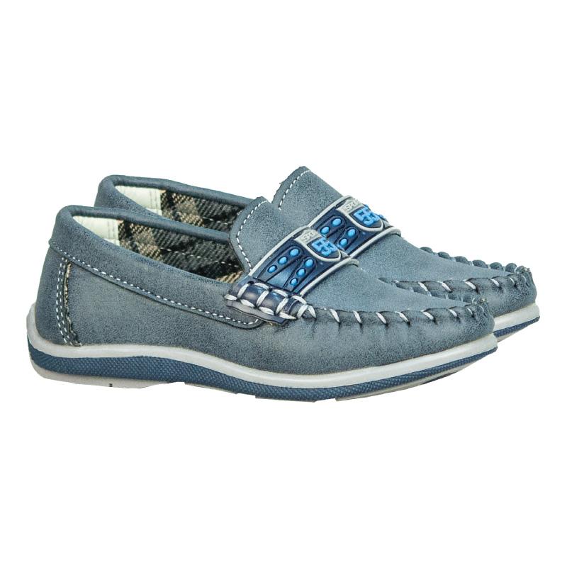 Dečije cipele D507